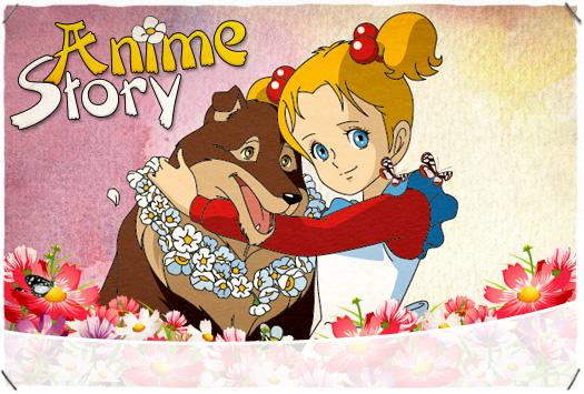 ANIME STORY : Sandy Jonquille
